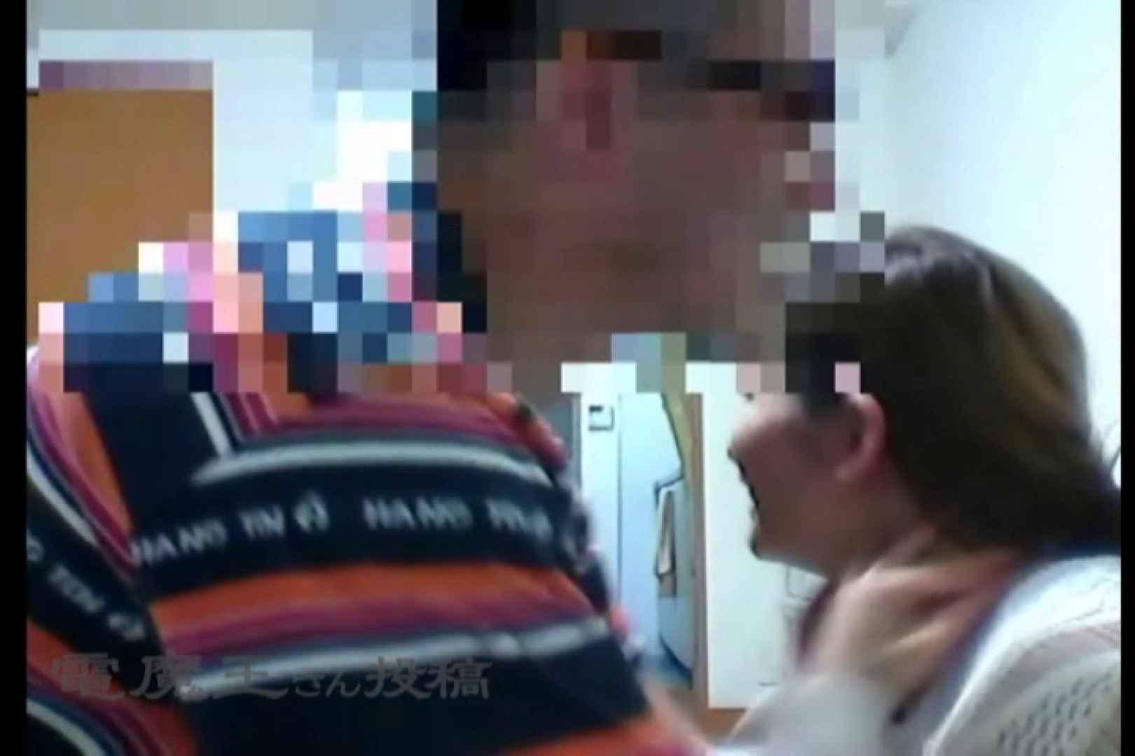 電魔王さんの「隠撮の部屋」カエデ 隠撮  65pic 48