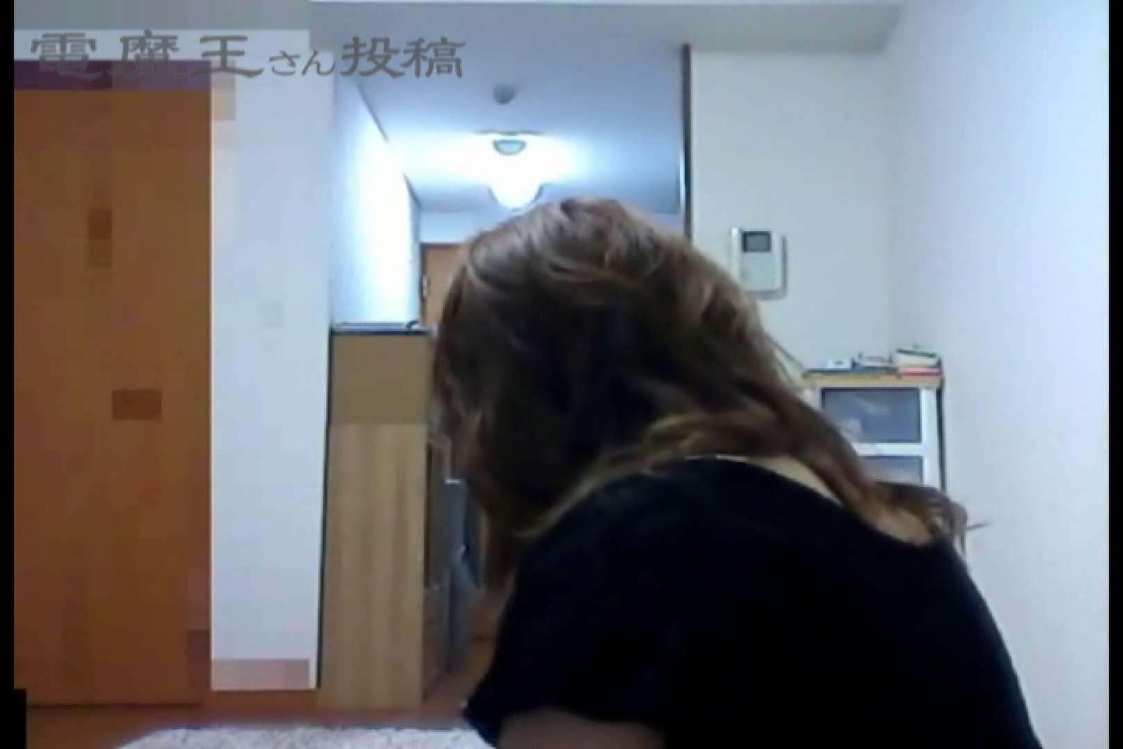 電魔王さんの「隠撮の部屋」アキラ ポチャ | 隠撮  73pic 19