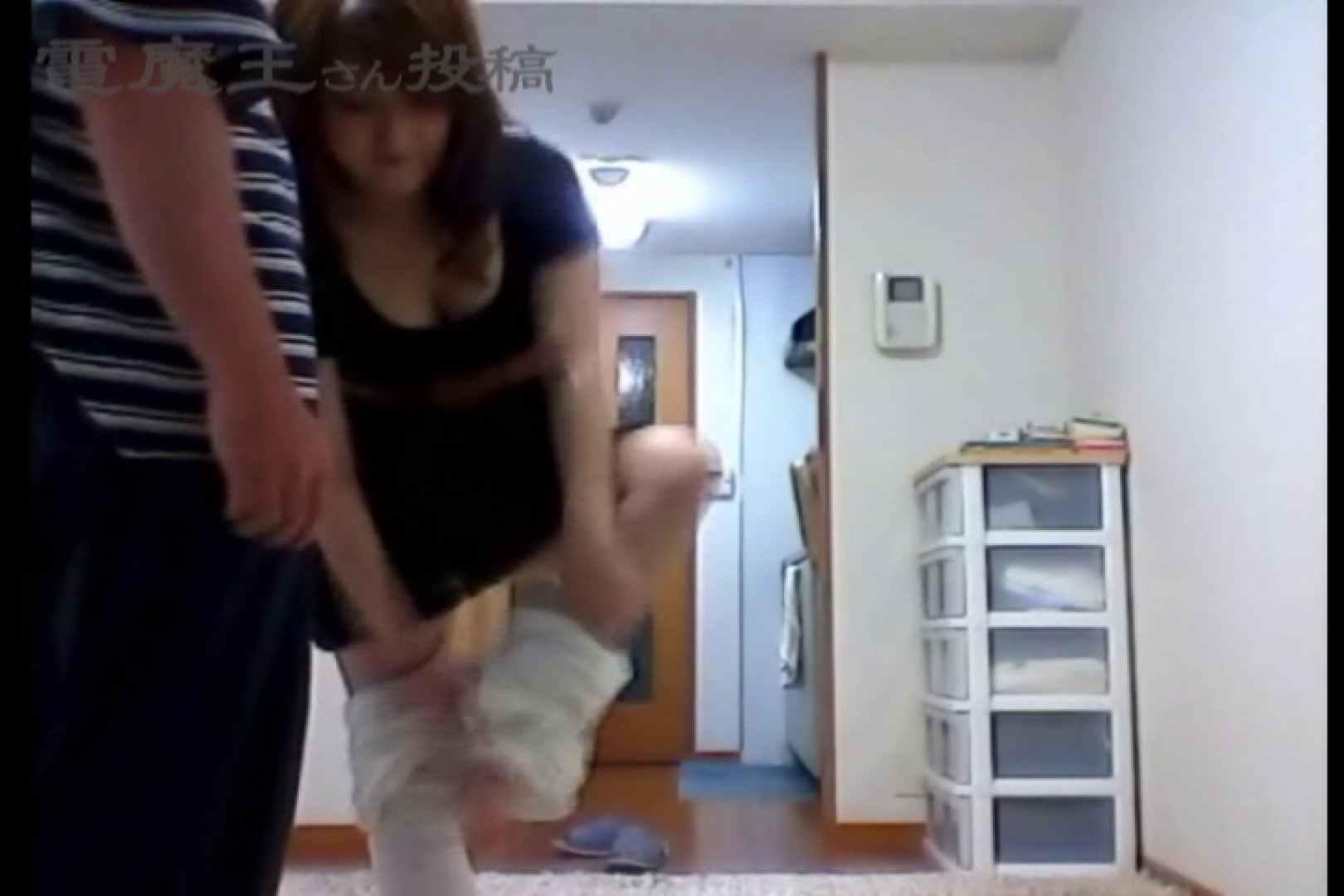 電魔王さんの「隠撮の部屋」アキラ 電マ えろ無修正画像 73pic 23