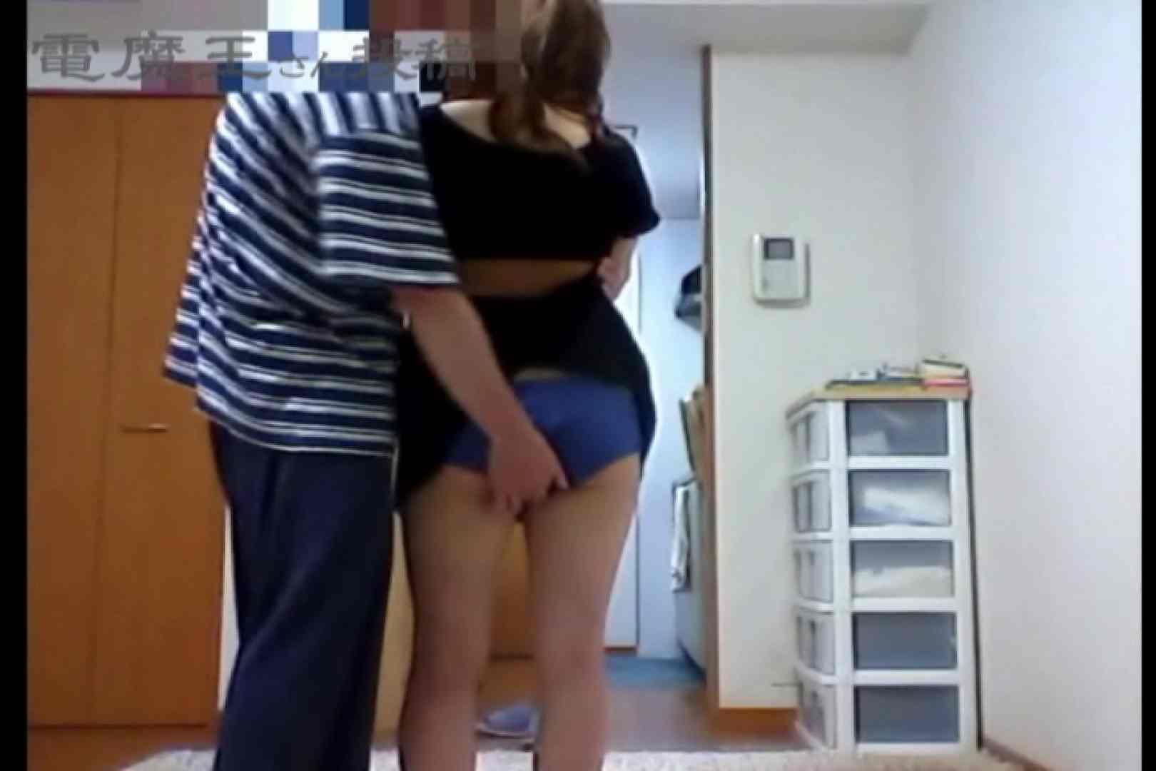 電魔王さんの「隠撮の部屋」アキラ ポチャ | 隠撮  73pic 31