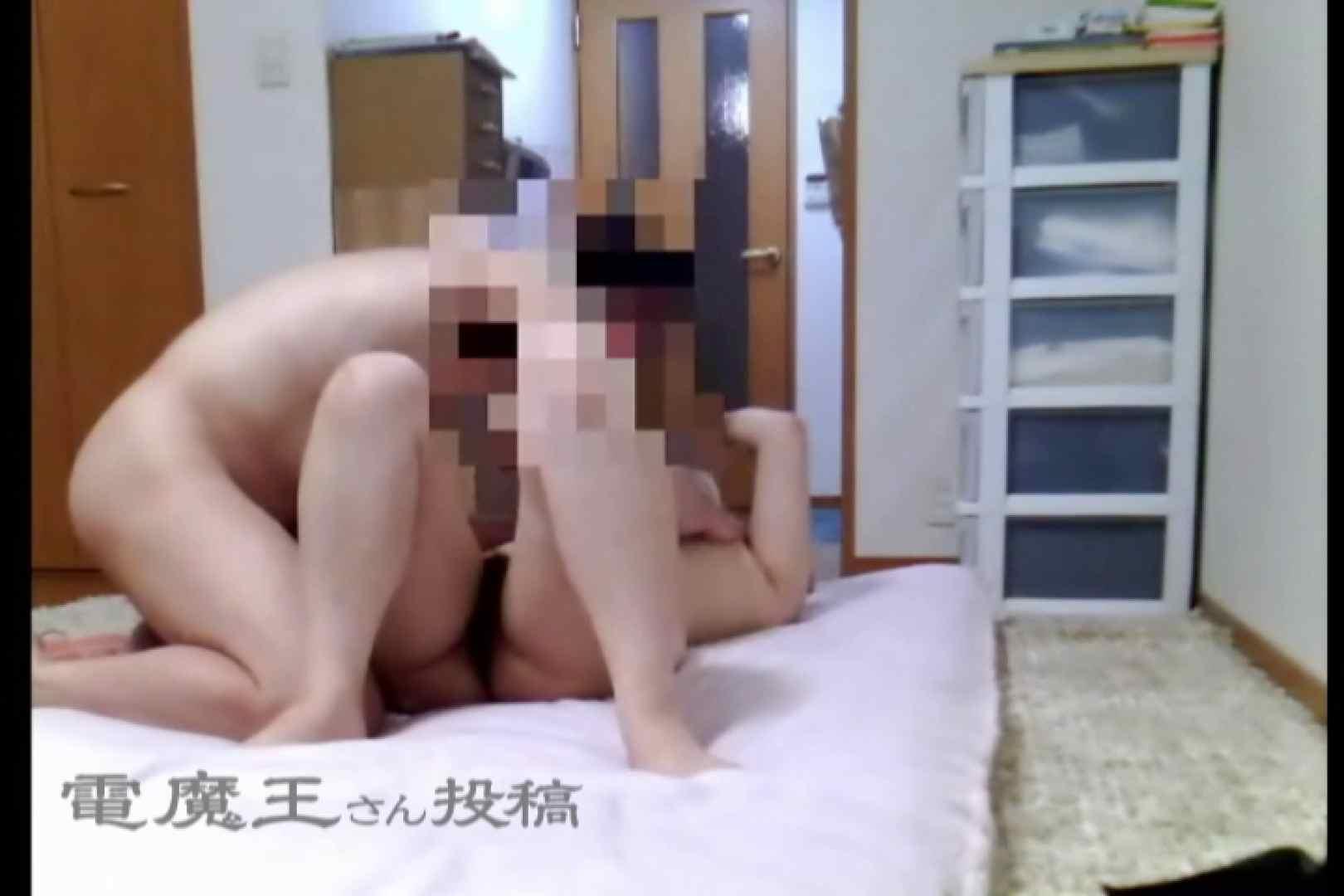 電魔王さんの「隠撮の部屋」アキラ 電マ えろ無修正画像 73pic 50