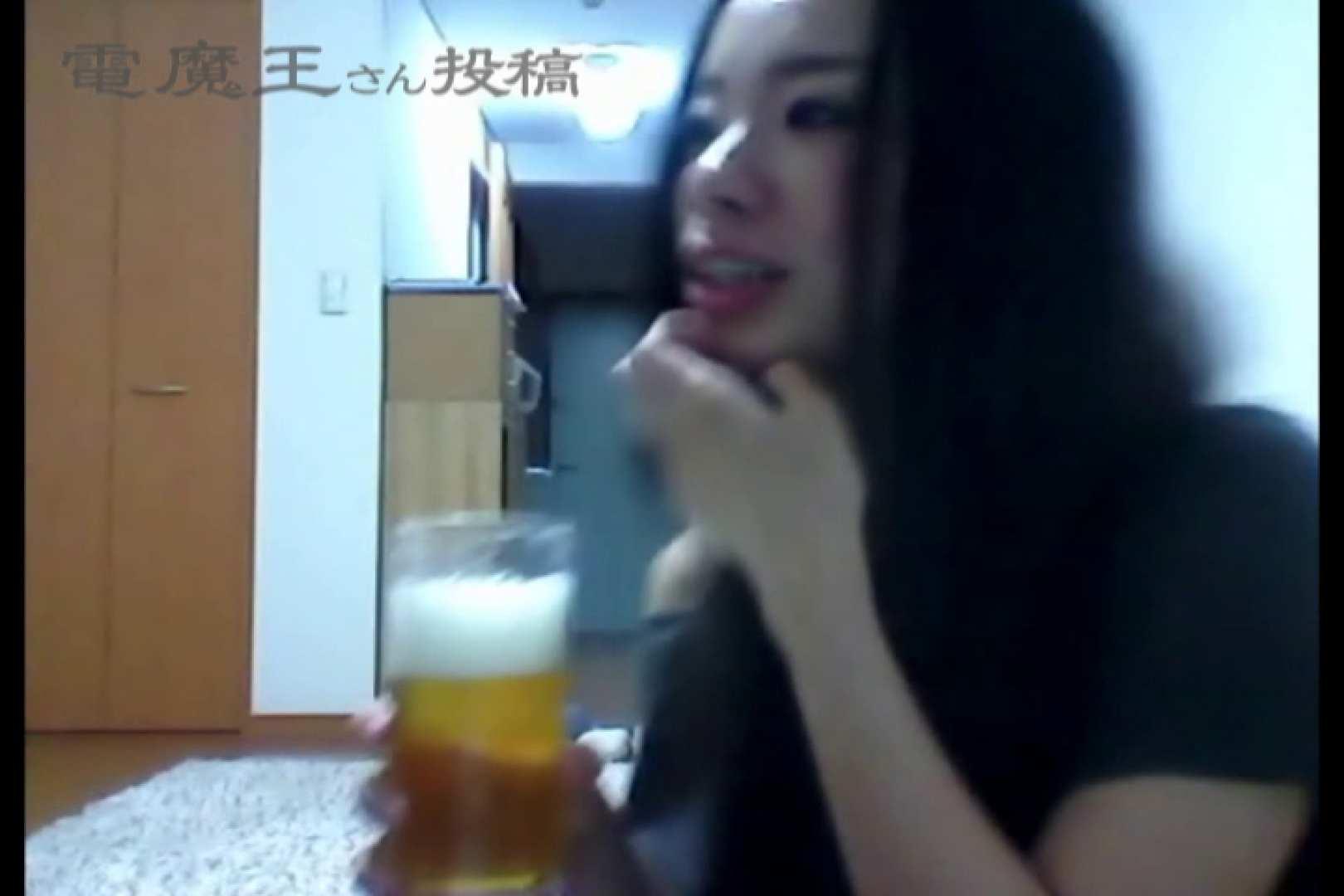 電魔王さんの「隠撮の部屋」アイカ 電マ 盗撮画像 99pic 2