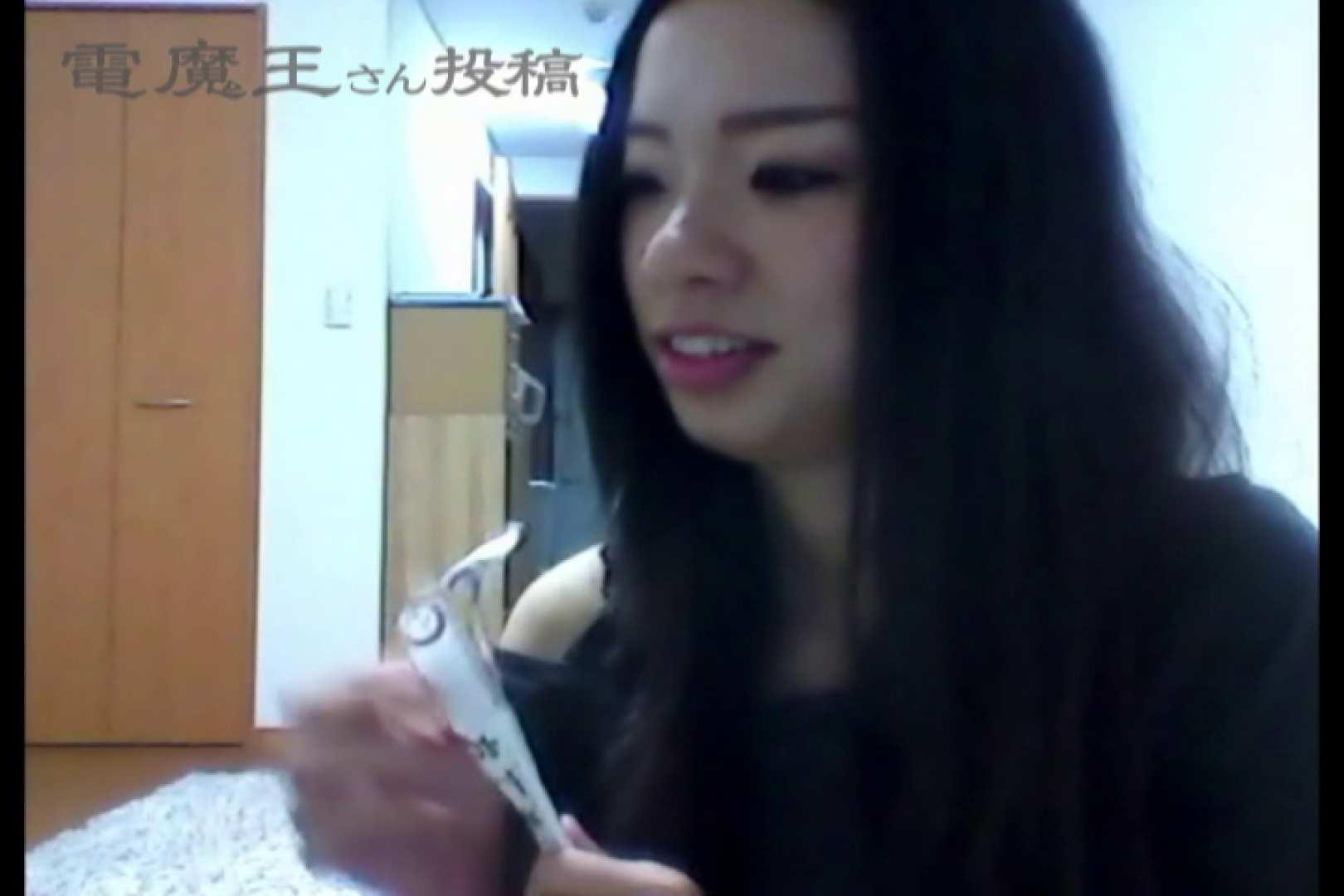 電魔王さんの「隠撮の部屋」アイカ 電マ 盗撮画像 99pic 11