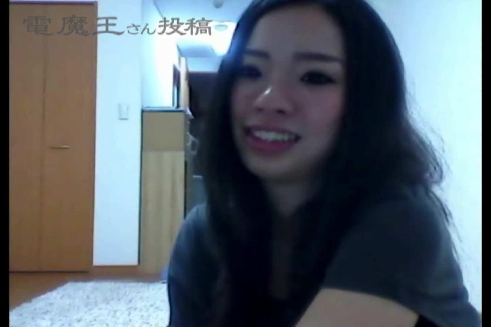 電魔王さんの「隠撮の部屋」アイカ 隠撮 | シャワー  99pic 49