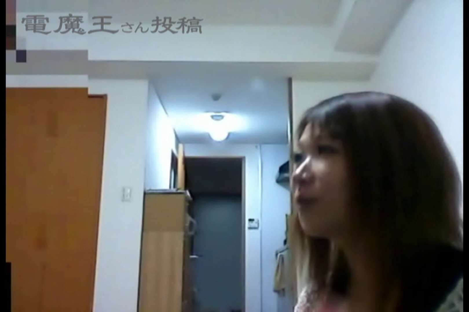 電魔王さんの「隠撮の部屋」リンカ 隠撮 | 電マ  56pic 3