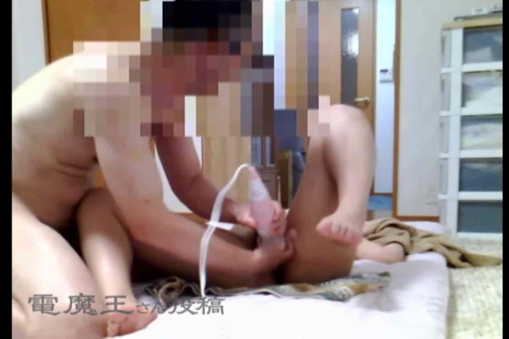 電魔王さんの「隠撮の部屋」リンカ 隠撮 | 電マ  56pic 55
