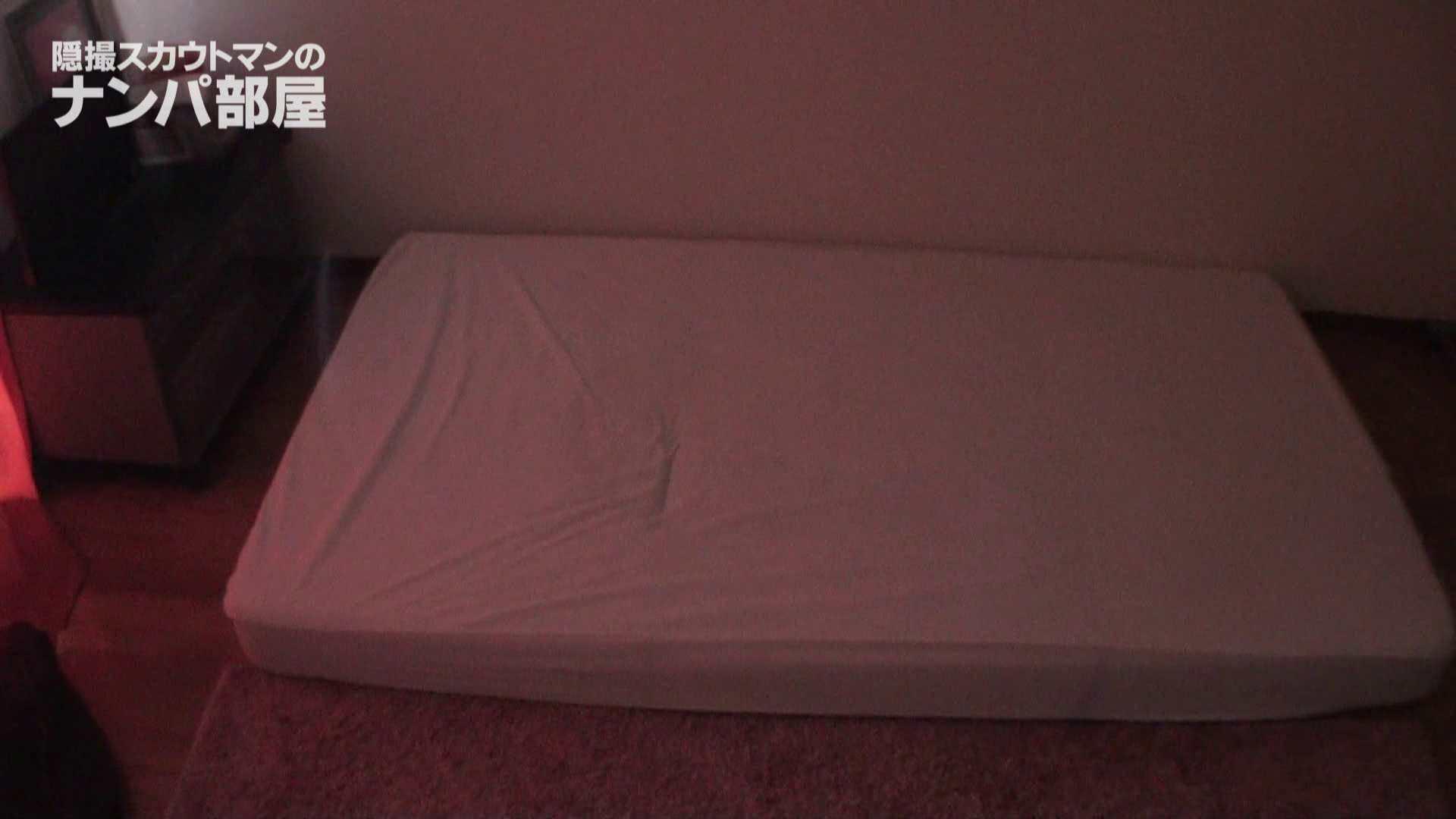 隠撮スカウトマンのナンパ部屋~風俗デビュー前のつまみ食い~hana 隠撮   脱衣所  110pic 1