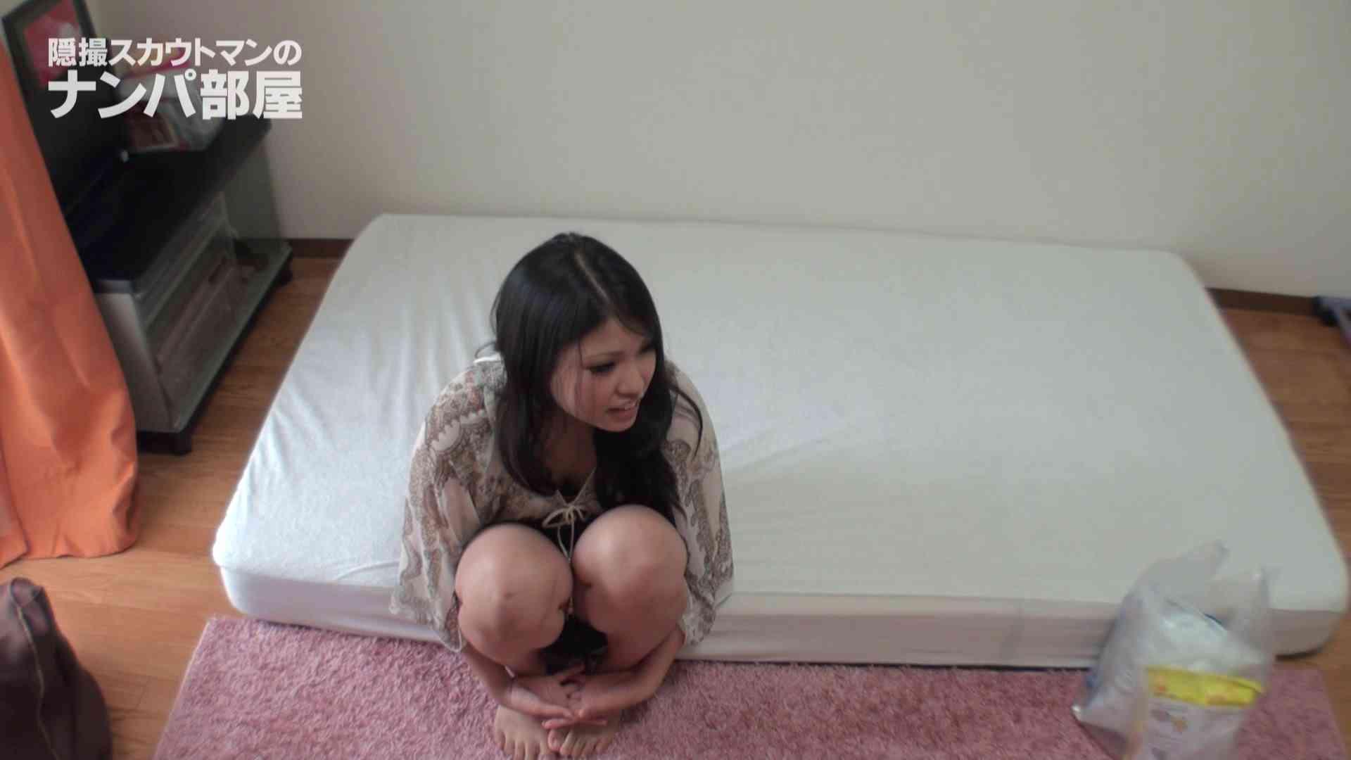 隠撮スカウトマンのナンパ部屋~風俗デビュー前のつまみ食い~hana 隠撮   脱衣所  110pic 7