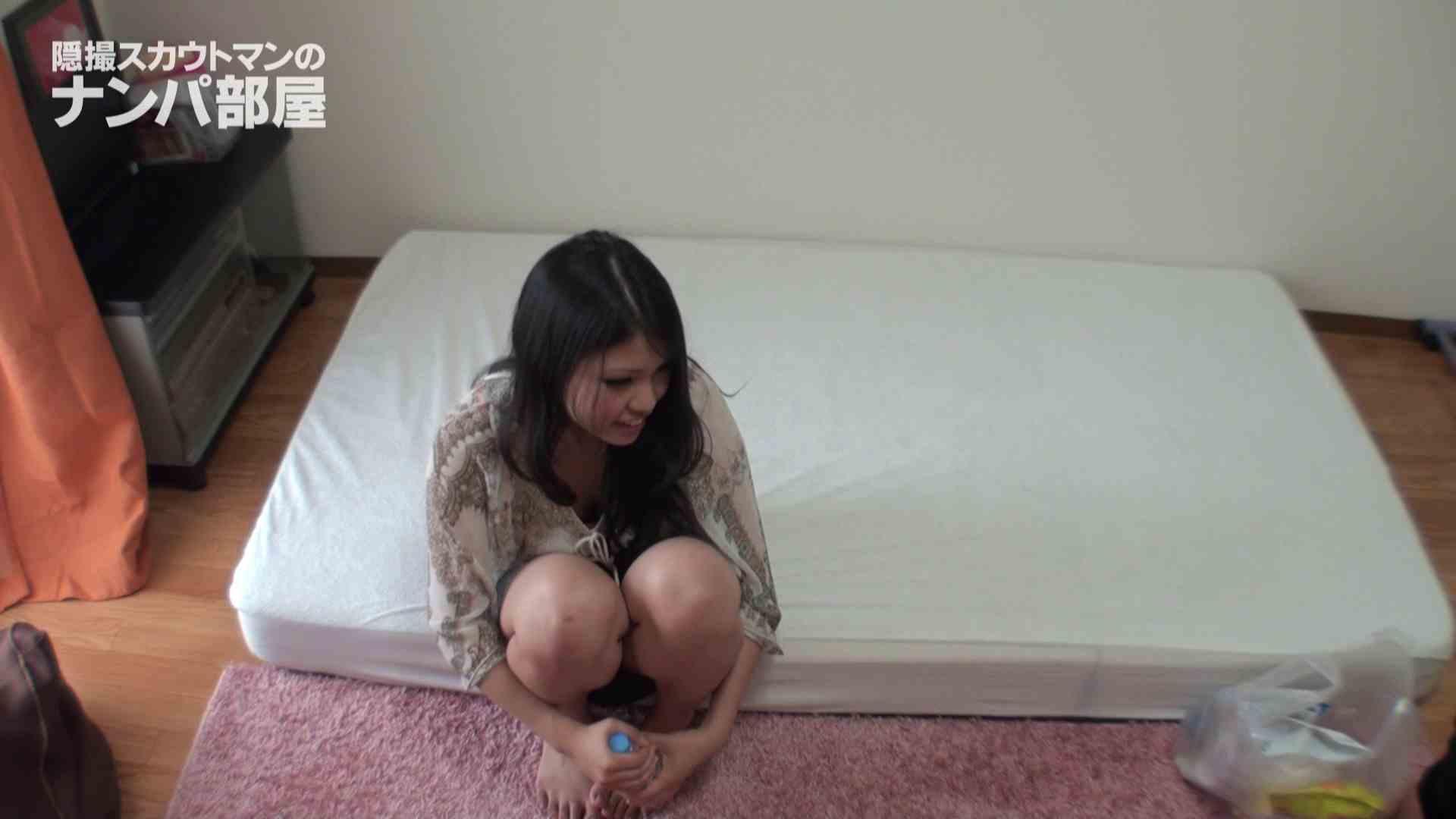隠撮スカウトマンのナンパ部屋~風俗デビュー前のつまみ食い~hana 隠撮   脱衣所  110pic 13