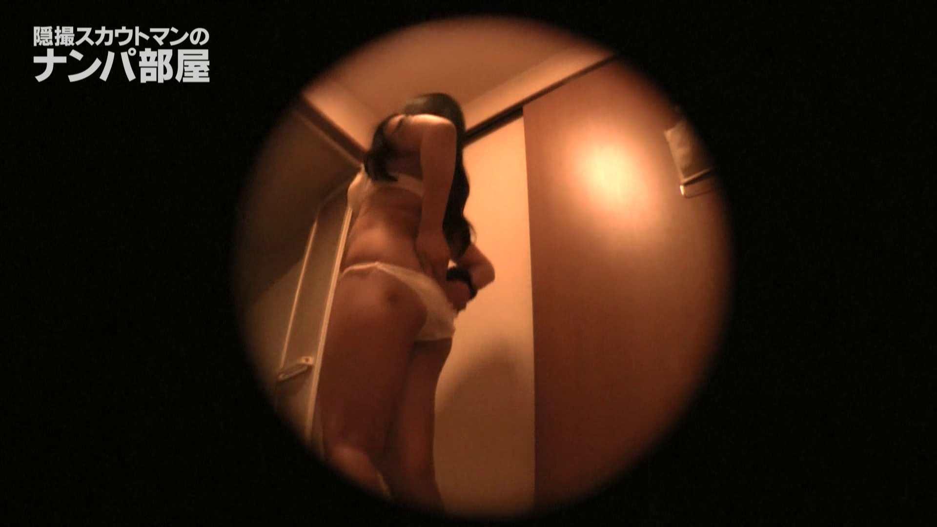 隠撮スカウトマンのナンパ部屋~風俗デビュー前のつまみ食い~hanavol.2 ナンパ えろ無修正画像 88pic 23