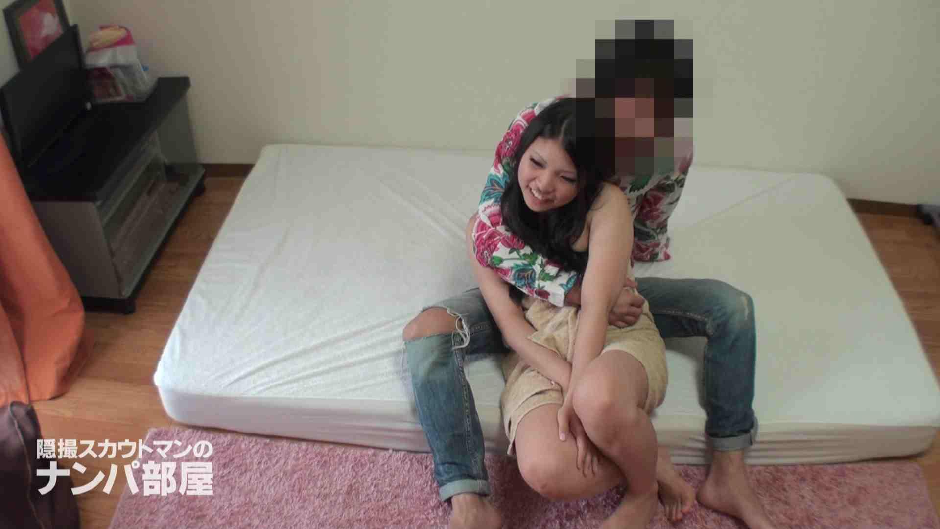 隠撮スカウトマンのナンパ部屋~風俗デビュー前のつまみ食い~hanavol.2 SEX アダルト動画キャプチャ 88pic 57