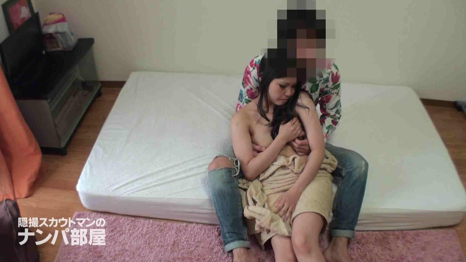 隠撮スカウトマンのナンパ部屋~風俗デビュー前のつまみ食い~hanavol.2 中出し 盗撮動画紹介 88pic 70