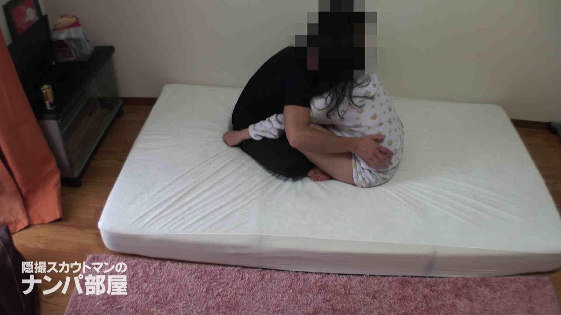 隠撮スカウトマンのナンパ部屋~風俗デビュー前のつまみ食い~hanavol.3 脱衣所   隠撮  100pic 66