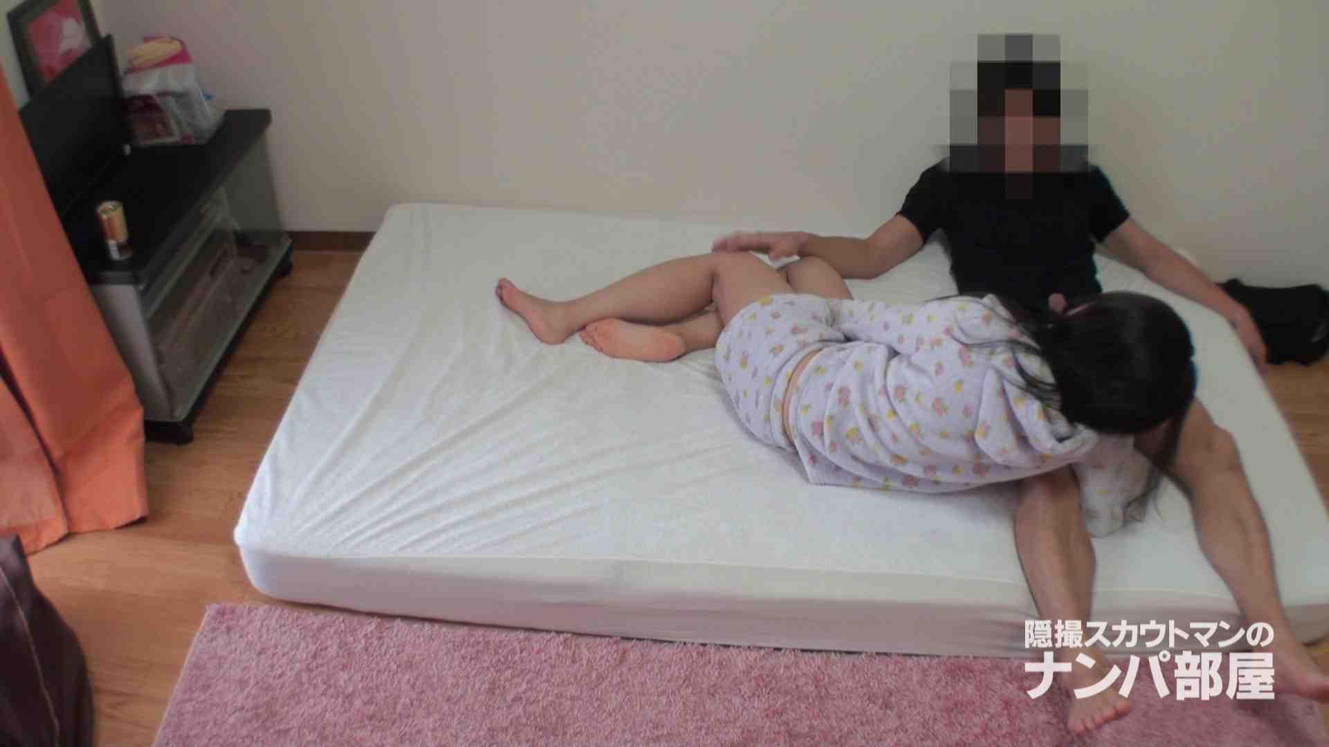 隠撮スカウトマンのナンパ部屋~風俗デビュー前のつまみ食い~hanavol.3 SEX 戯れ無修正画像 100pic 73