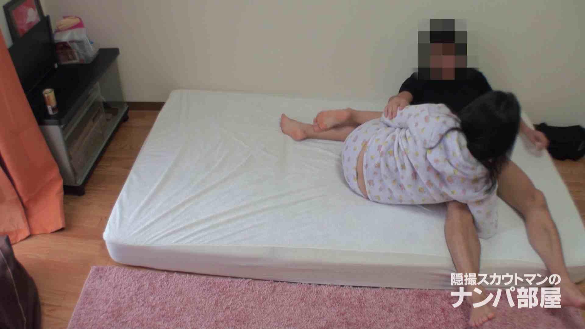 隠撮スカウトマンのナンパ部屋~風俗デビュー前のつまみ食い~hanavol.3 ナンパ おまんこ動画流出 100pic 74