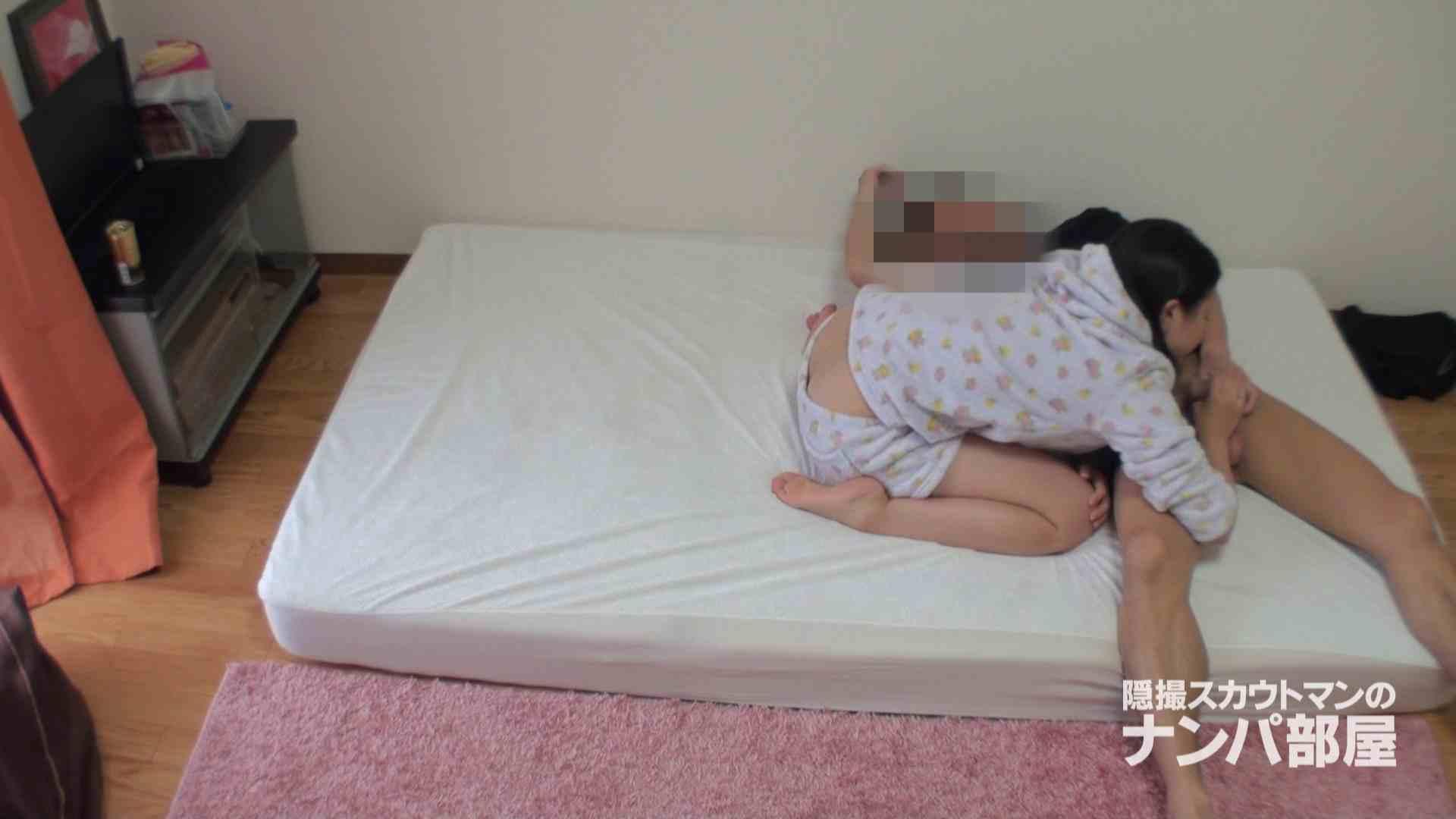 隠撮スカウトマンのナンパ部屋~風俗デビュー前のつまみ食い~hanavol.3 脱衣所  100pic 75