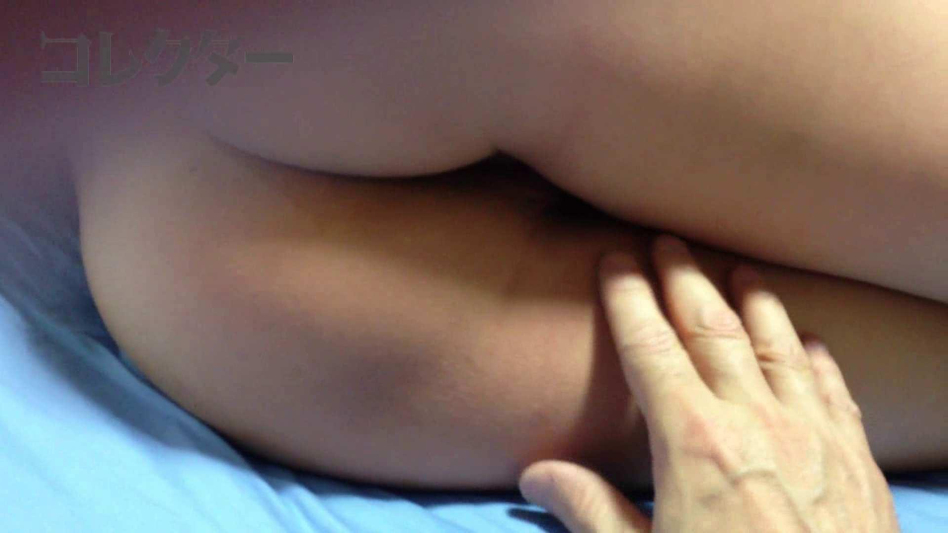 泥酔スレンダー美乳美女 美女のエッチ アダルト動画キャプチャ 89pic 2