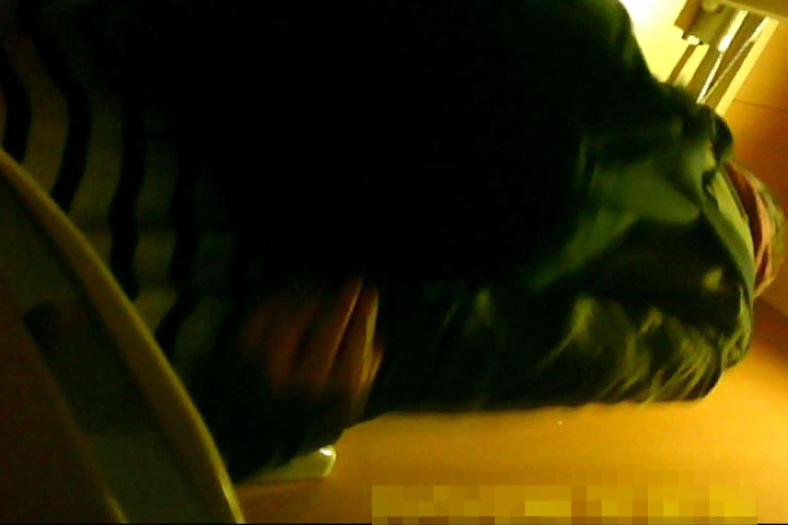 魅惑の化粧室~禁断のプライベート空間~20 盗撮 | 洗面所  58pic 46