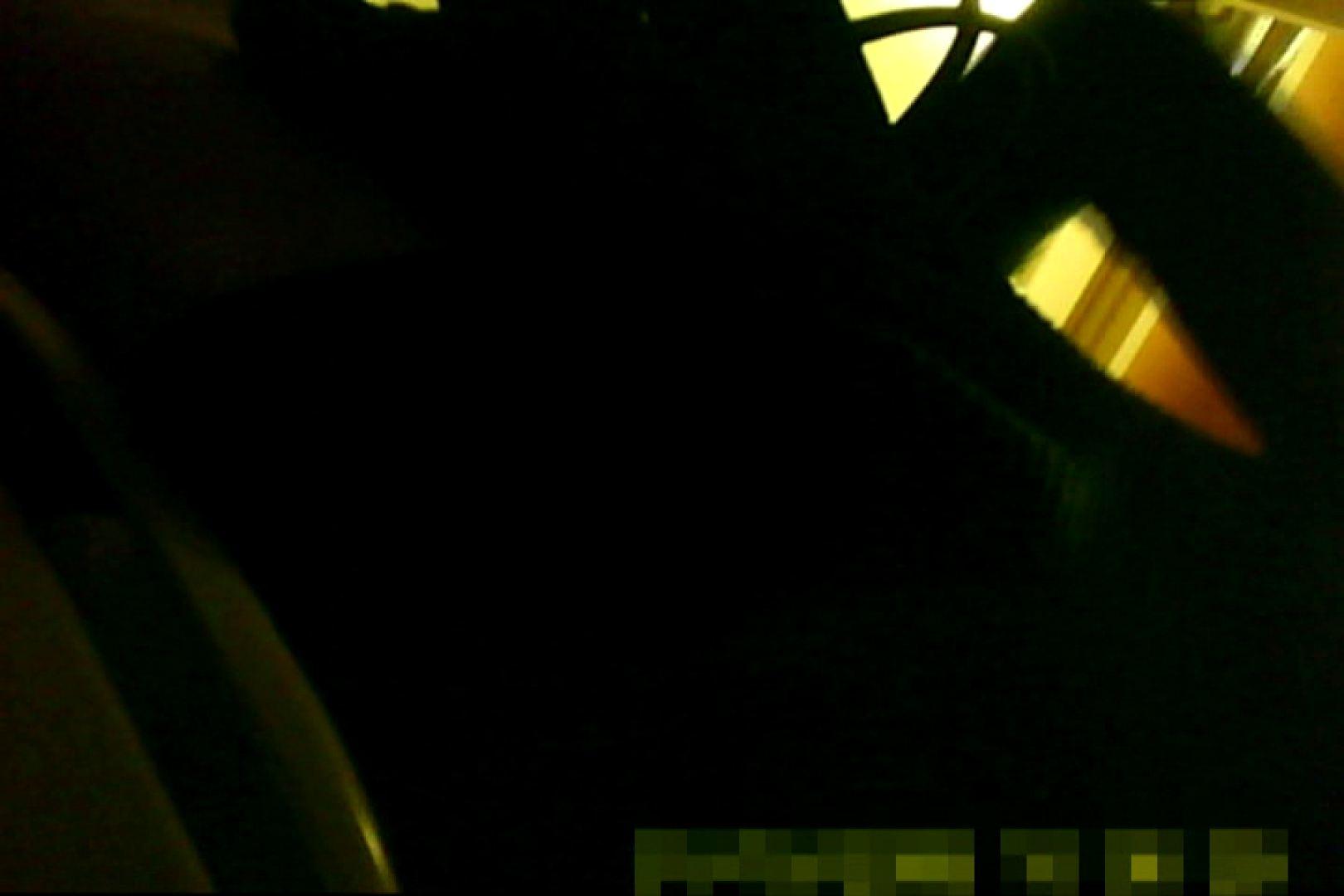 魅惑の化粧室~禁断のプライベート空間~20 ナプキン 戯れ無修正画像 58pic 49