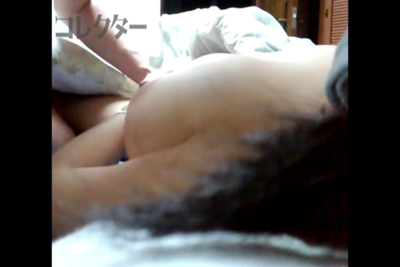 爆酔爆乳美女Vol.02 OLのエッチ | 隠撮  56pic 16