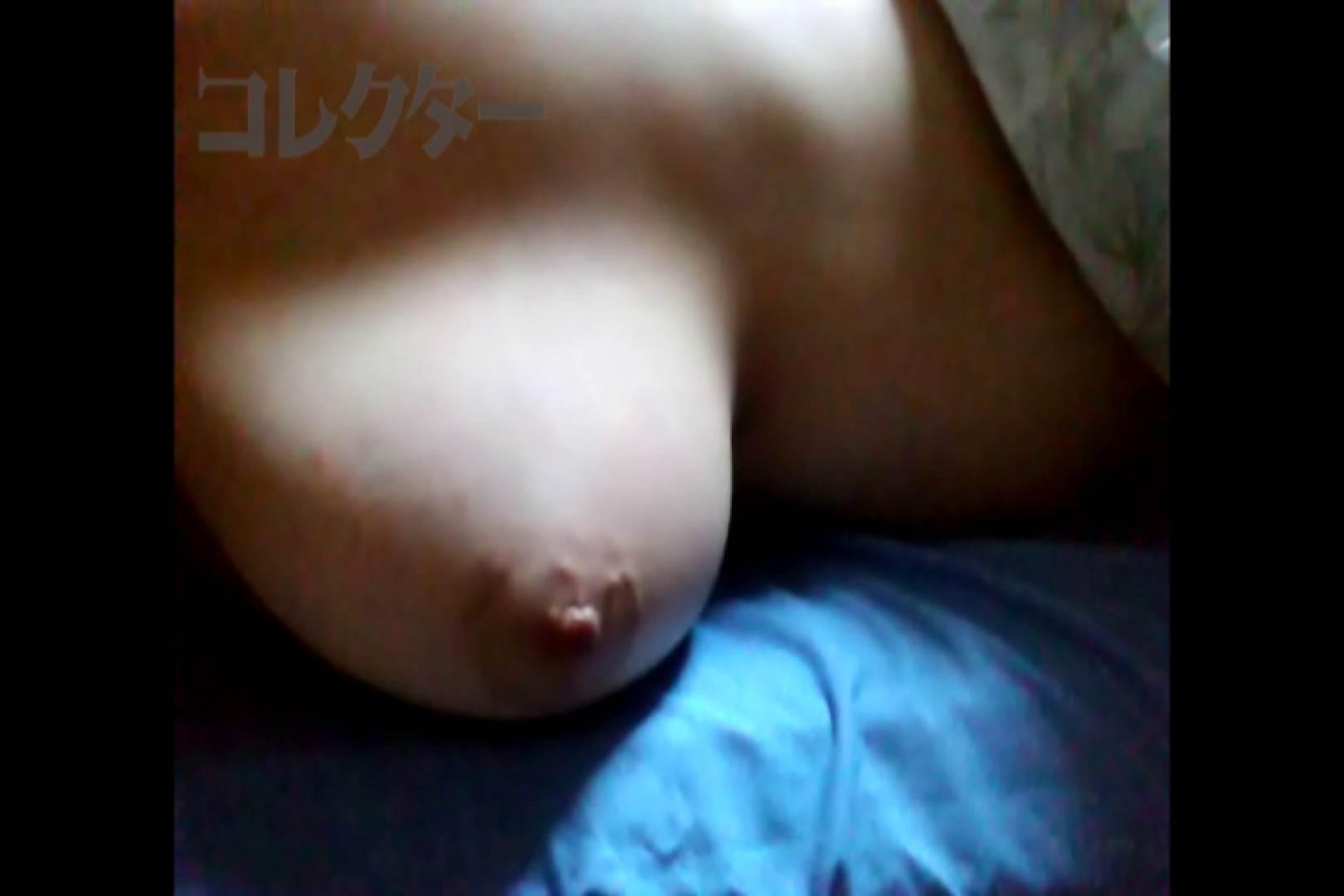 爆酔爆乳美女Vol.03 隠撮 AV動画キャプチャ 55pic 13