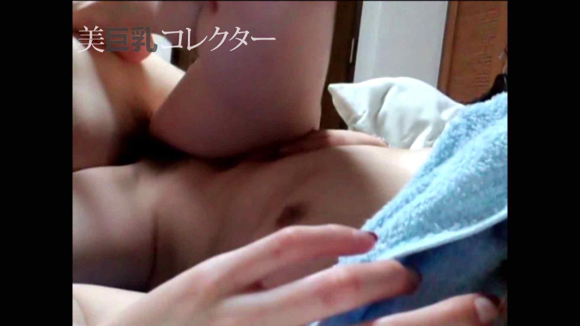 泥酔スレンダー巨乳美女3 一般投稿   巨乳に挟まれたい  112pic 37