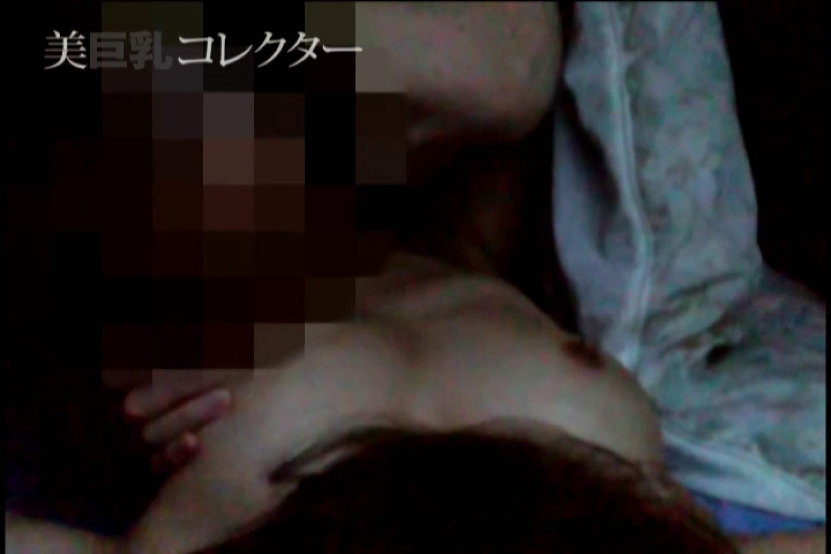 泥酔Hカップ爆乳ギャル3 ギャル スケベ動画紹介 58pic 18