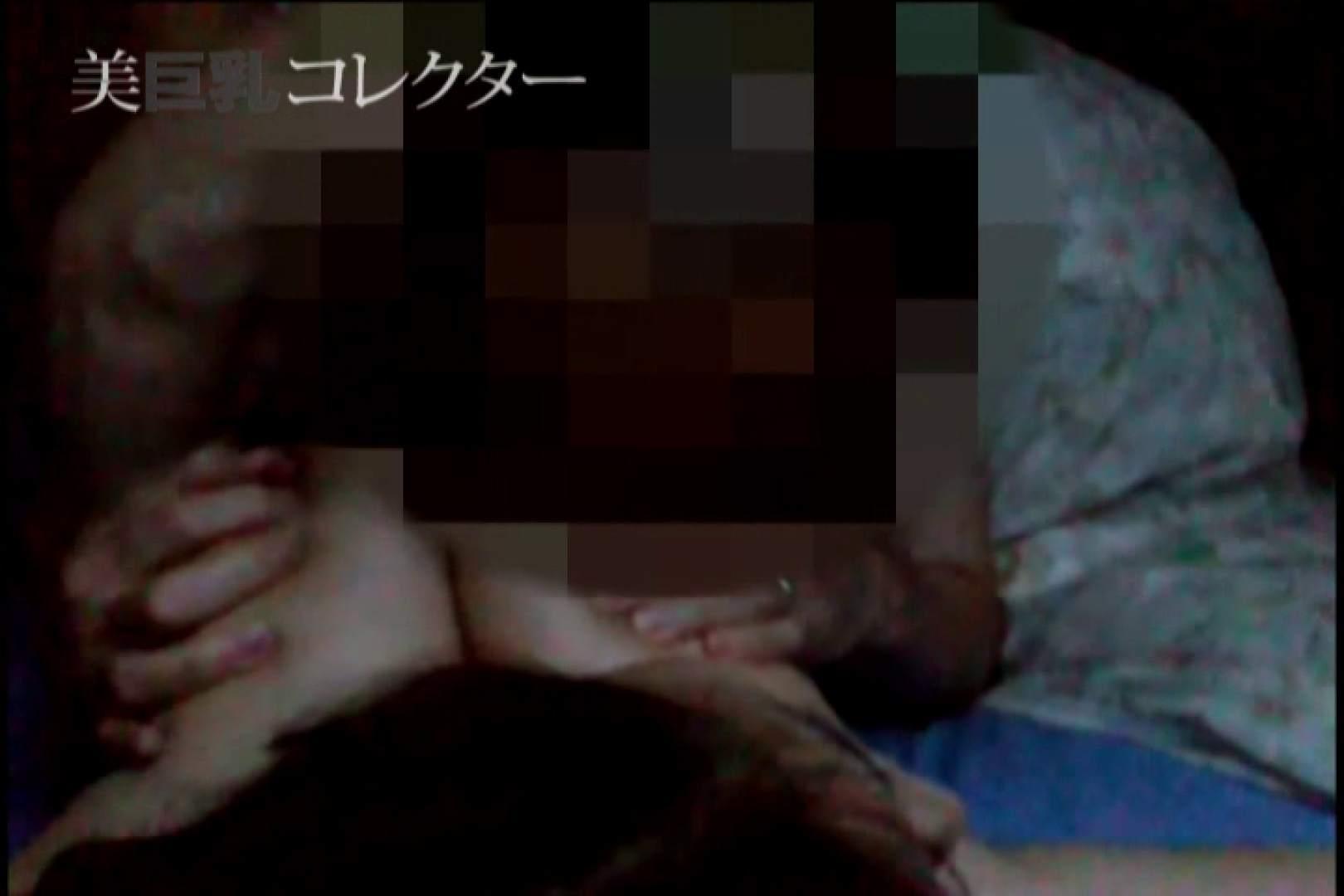 泥酔Hカップ爆乳ギャル3 SEX  58pic 20