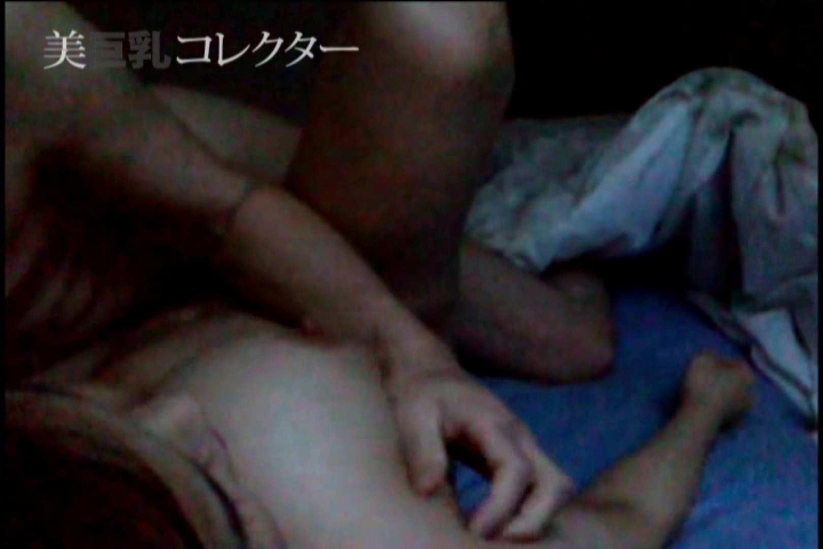 泥酔Hカップ爆乳ギャル3 ギャル スケベ動画紹介 58pic 38