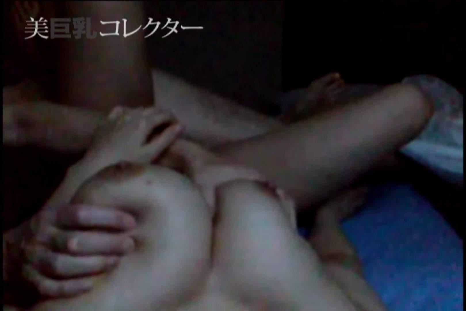 泥酔Hカップ爆乳ギャル3 爆乳 オメコ無修正動画無料 58pic 39