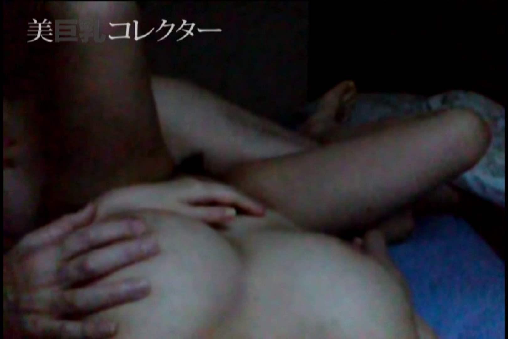 泥酔Hカップ爆乳ギャル3 SEX | 隠撮  58pic 41
