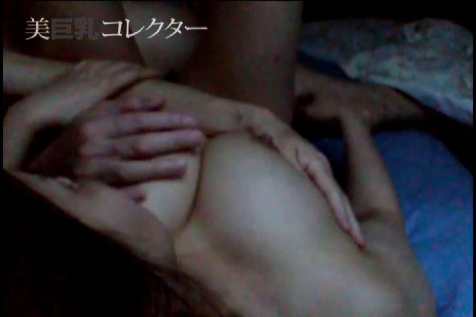 泥酔Hカップ爆乳ギャル3 爆乳 オメコ無修正動画無料 58pic 43