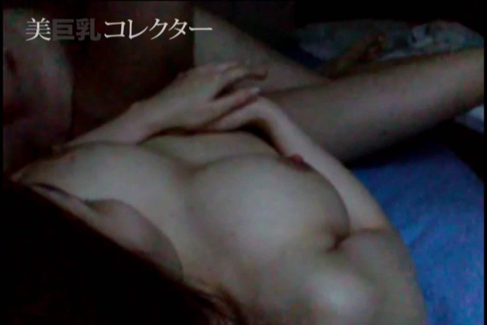 泥酔Hカップ爆乳ギャル3 SEX  58pic 44