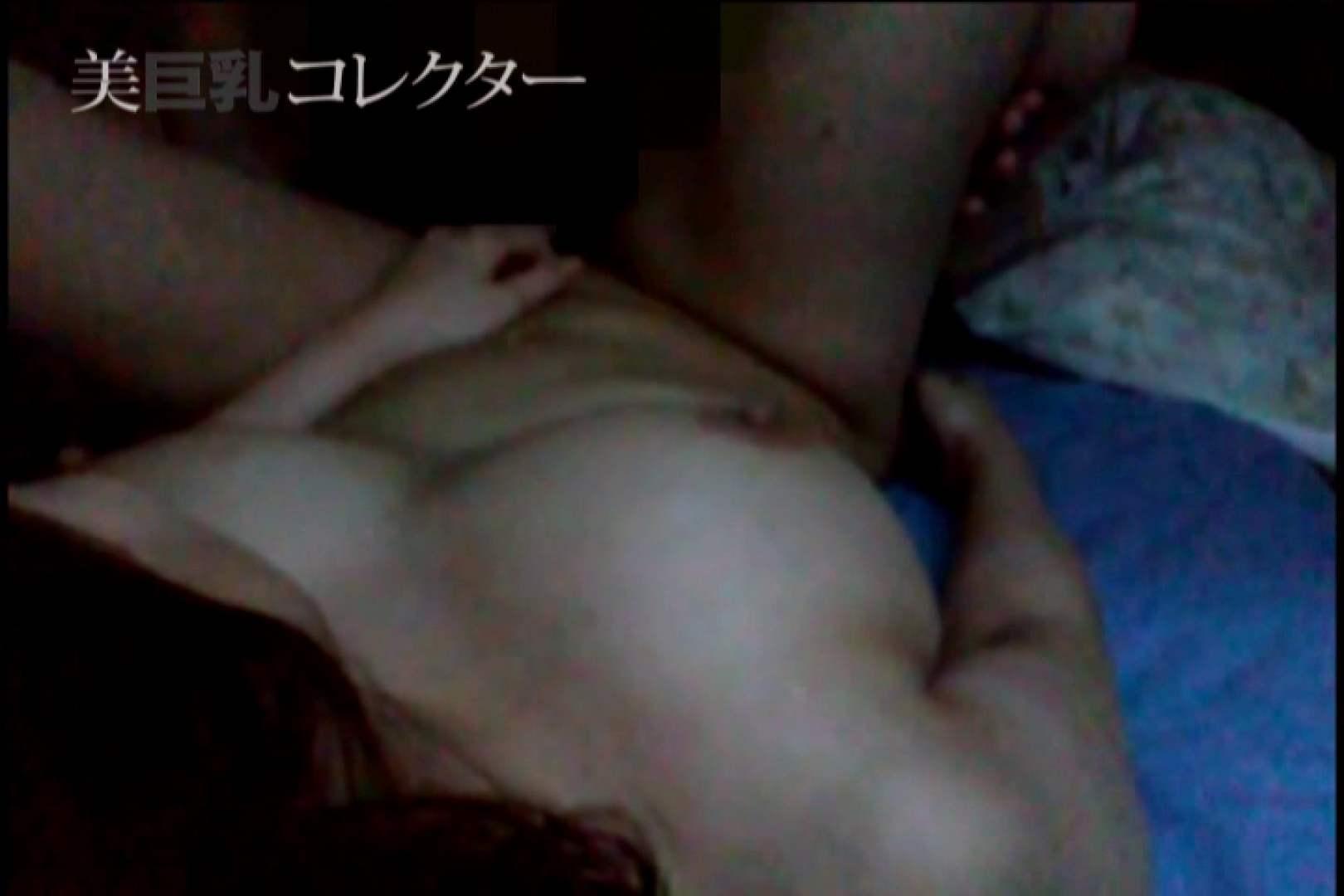 泥酔Hカップ爆乳ギャル3 SEX | 隠撮  58pic 45