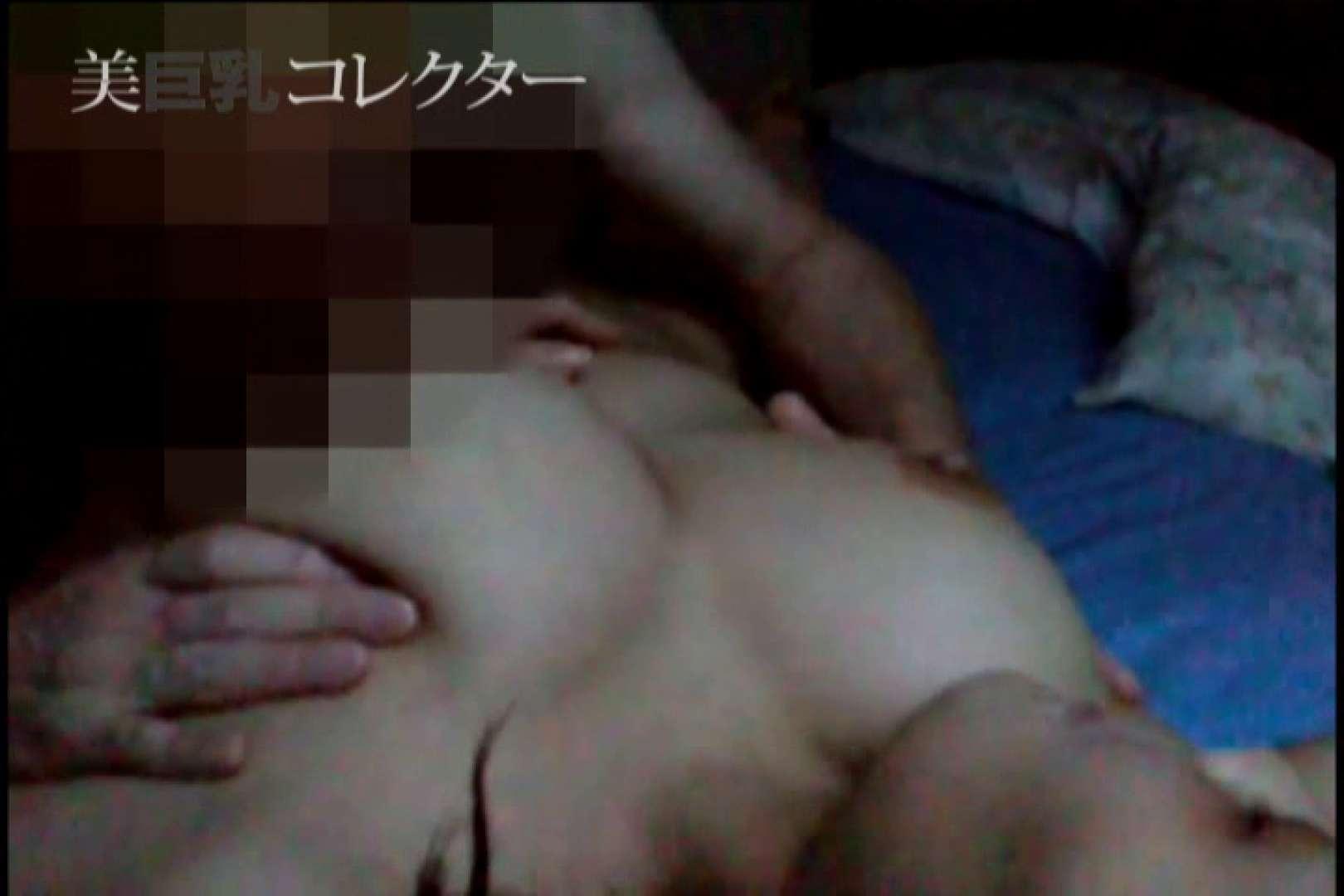 泥酔Hカップ爆乳ギャル3 SEX  58pic 52