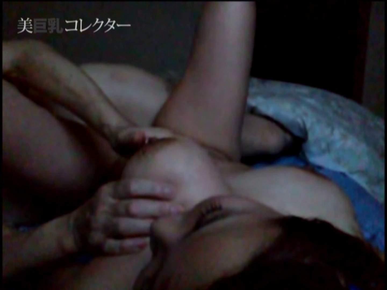 泥酔Iカップ爆乳美女3 隠撮 セックス画像 65pic 50