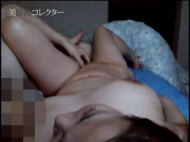 泥酔Iカップ爆乳美女4 爆乳 AV動画キャプチャ 76pic 68