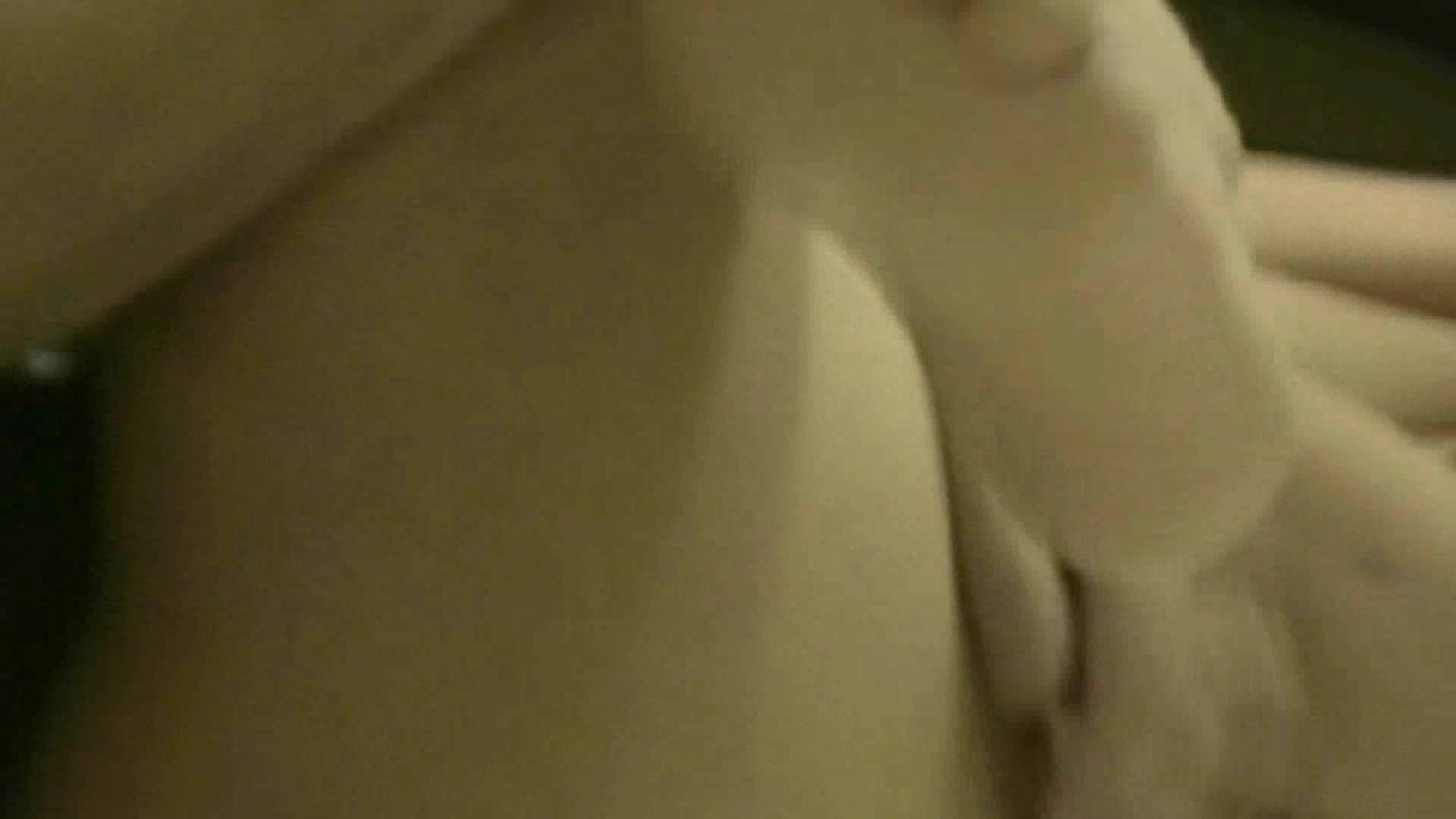 最愛の妻 TAKAKO 愛のSEX Vol.01 SEX | OLのエッチ  111pic 53