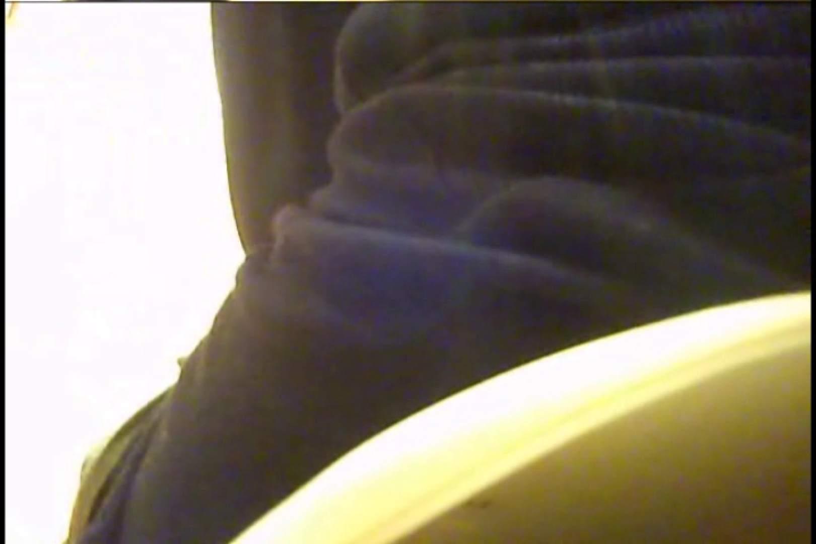 実録!熟女の用の足し方を覗く!! Vol.03 洗面所 | ナプキン  89pic 69