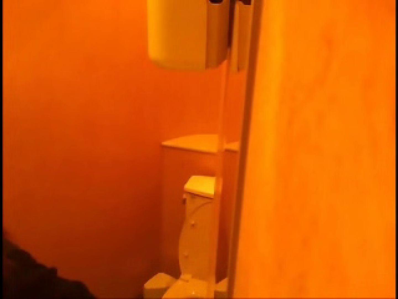 実録!熟女の用の足し方を覗く!! Vol.04 洗面所 盗撮画像 106pic 41