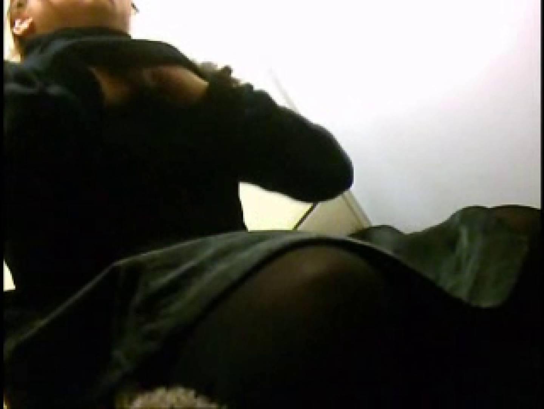 実録!熟女の用の足し方を覗く!! Vol.06 OLのエッチ | 洗面所  73pic 16