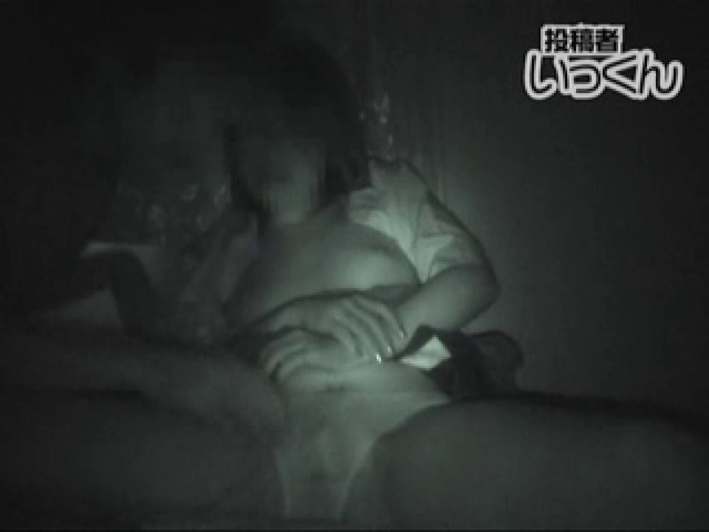 投稿者いっくんの 元彼短大生ゆり(当時20歳)vol.2 盗撮 女性器鑑賞 73pic 24