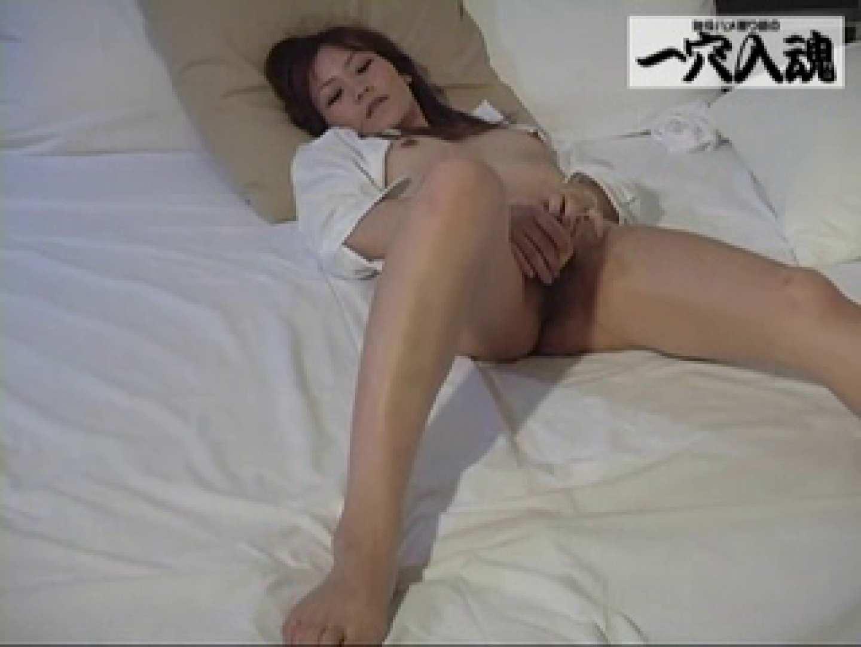 一穴入魂 ナミに入魂 プライベート スケベ動画紹介 77pic 14