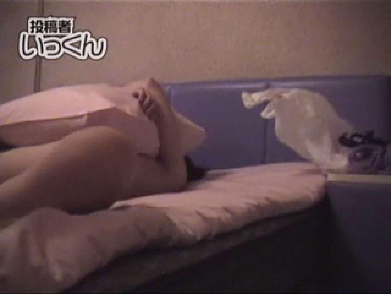 調教師いっくんの 北海道・小学生教師28歳のりこ 一般投稿  71pic 12