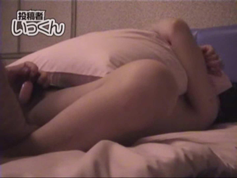 調教師いっくんの 北海道・小学生教師28歳のりこ セックス おめこ無修正動画無料 71pic 26