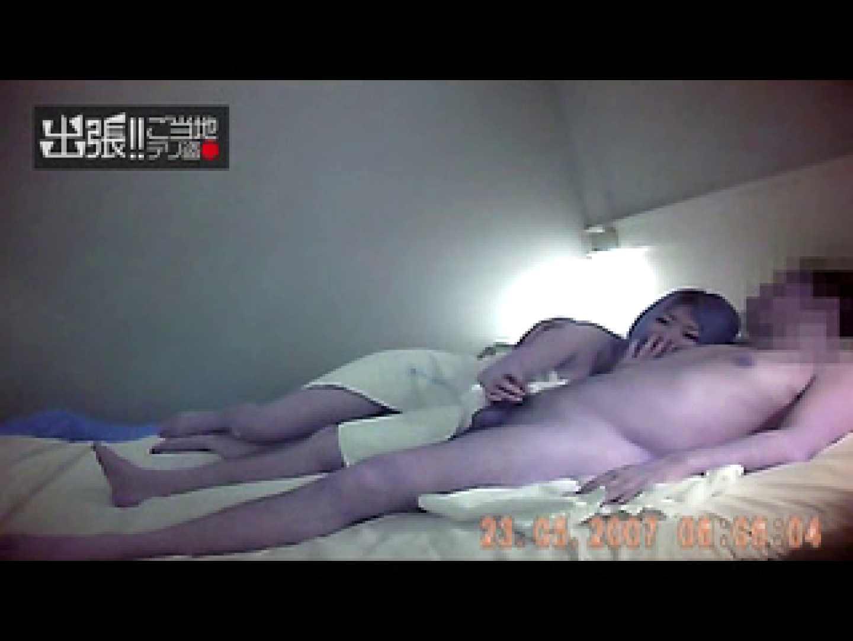 出張リーマンのデリ嬢隠し撮り第3弾vol.3 OLのエッチ エロ無料画像 92pic 14