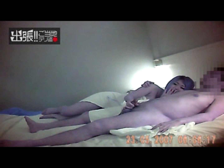 出張リーマンのデリ嬢隠し撮り第3弾vol.3 ギャル 性交動画流出 92pic 15