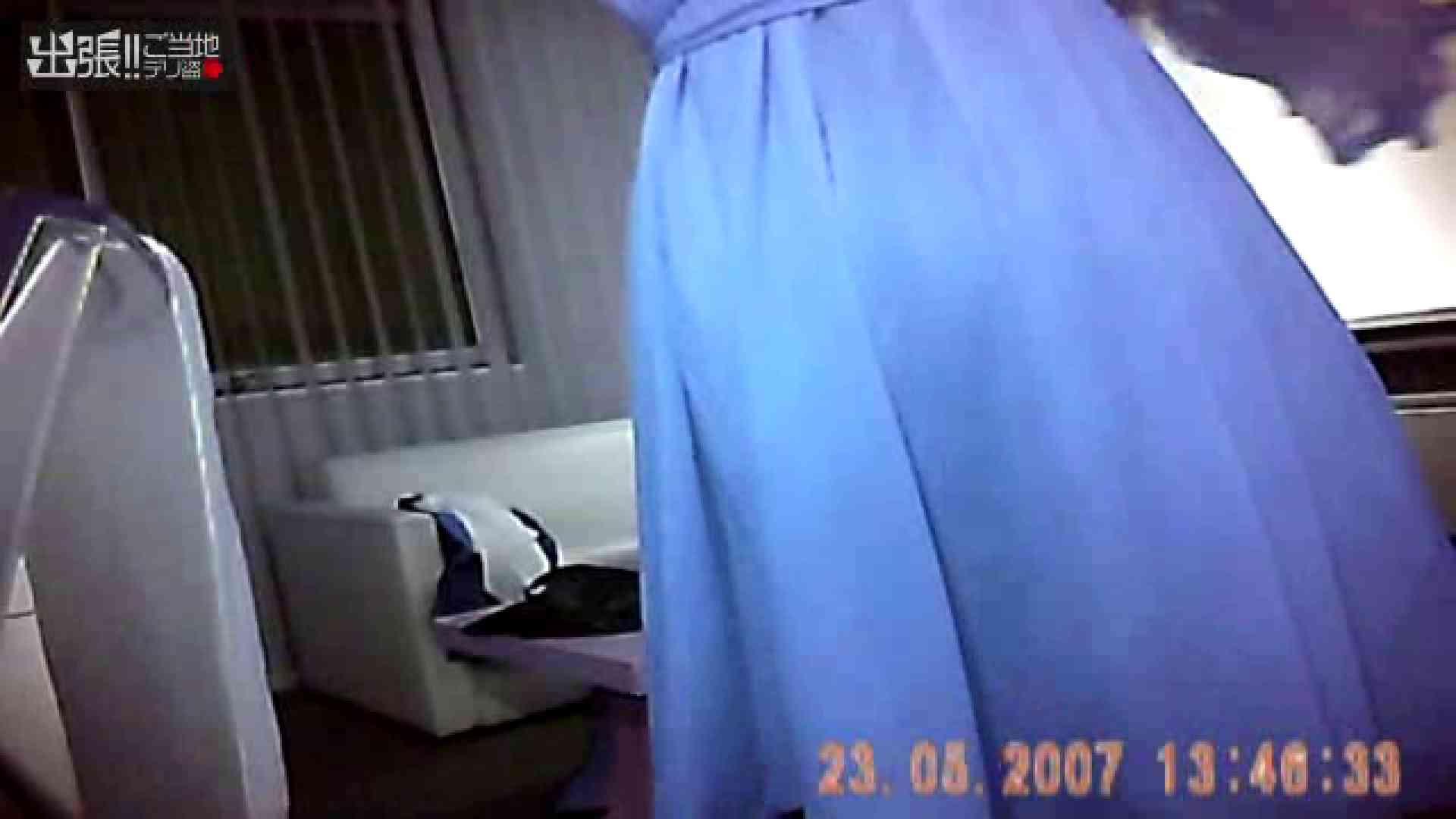 出張リーマンのデリ嬢隠し撮り第3弾vol.4 盗撮 | 投稿  111pic 21