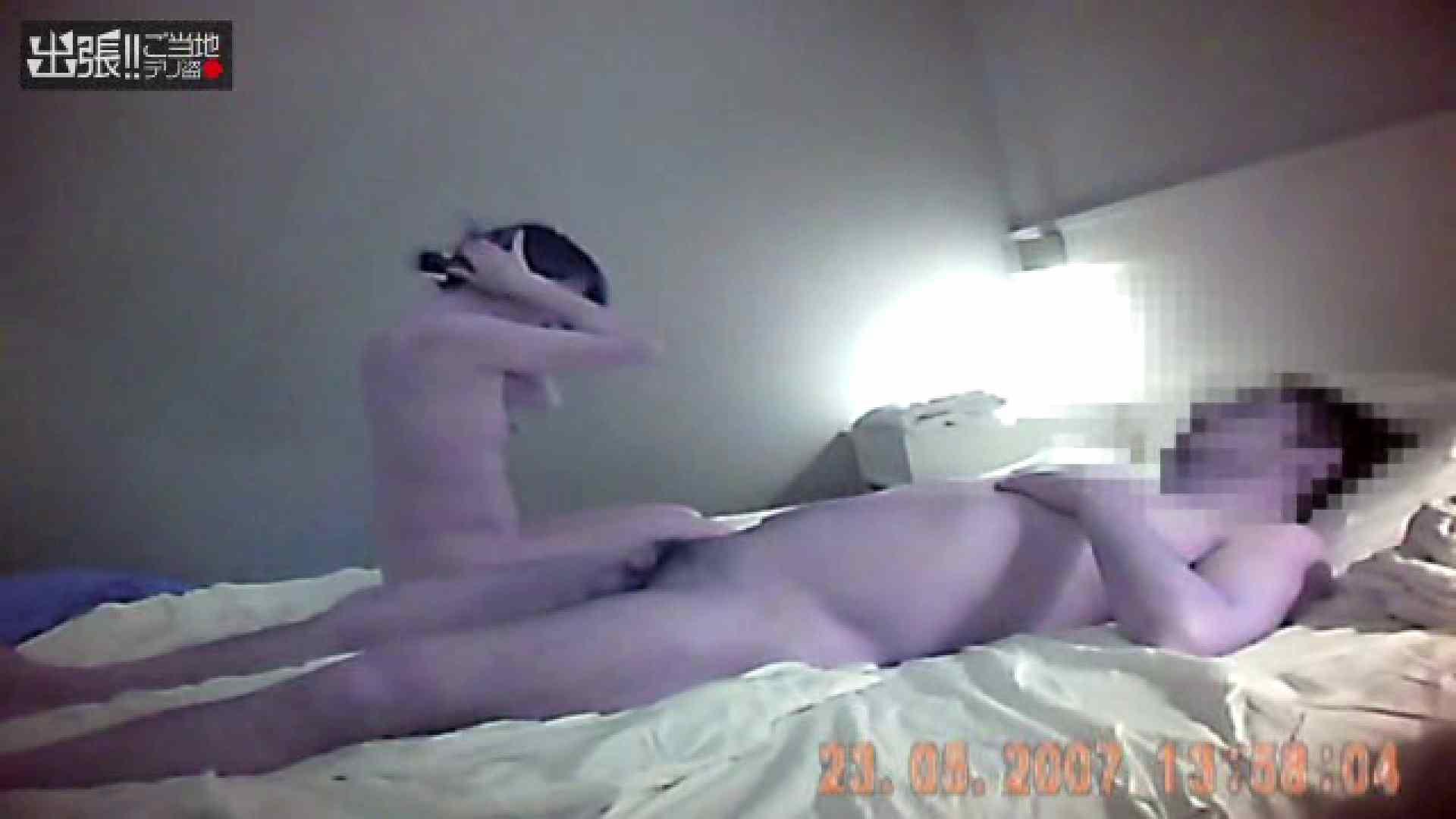 出張リーマンのデリ嬢隠し撮り第3弾vol.4 隠撮 戯れ無修正画像 111pic 51
