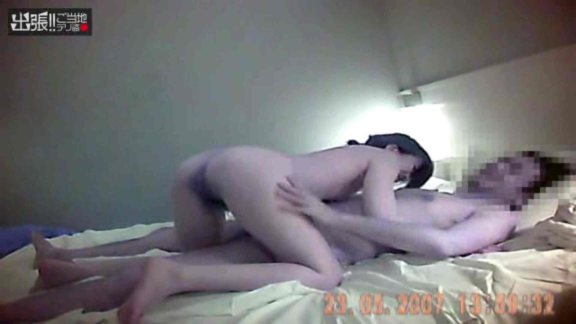 出張リーマンのデリ嬢隠し撮り第3弾vol.4 隠撮 戯れ無修正画像 111pic 59